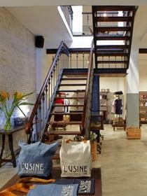 LUSINE CAFE